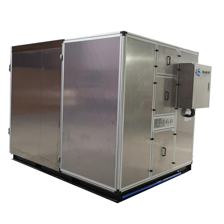 工业污泥低温干化机小型皮革污泥干化机生活污泥烘干机厂家
