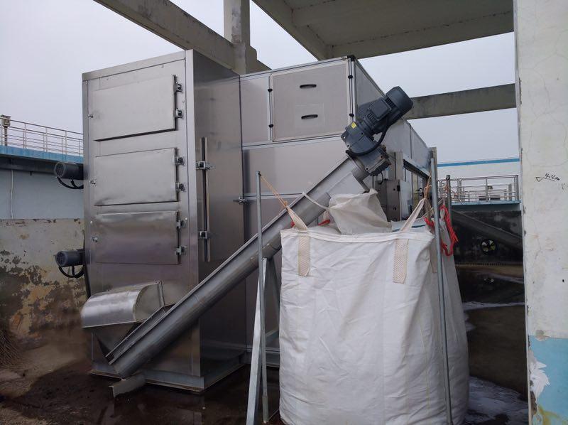 污泥低温干化机