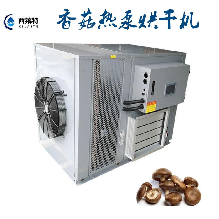 香菇烘干机